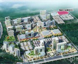 舵落口广场陶瓷卫浴博览中心