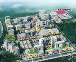 舵落口廣場陶瓷衛浴博覽中心